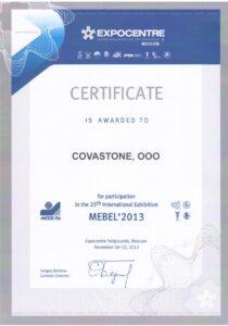 сертификат МСК